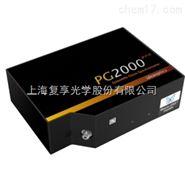 PG2000-Pro背照式光纤光谱仪