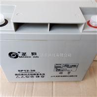SP12-38圣阳蓄电池SP系列