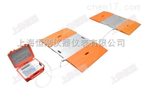 浙江100吨汽车轴重仪 防超载用便携式汽车衡