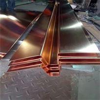 止水紫铜板 T2 水电站用铜板 w型止水铜板