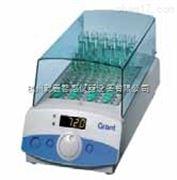 进口干浴器: Grant QBD1/QBD2/QBD4