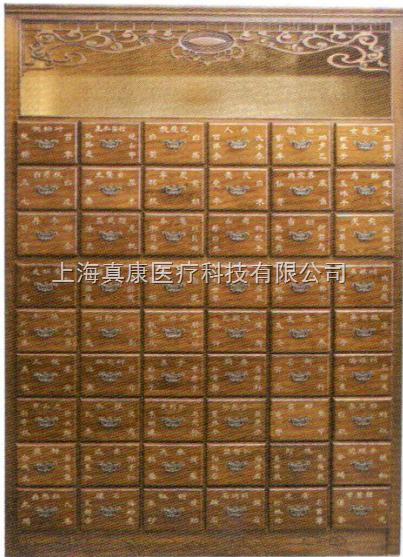 药房实木中药柜1