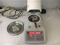 水产虾水分测定仪说明书