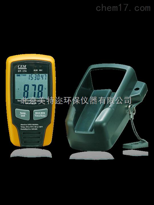 河北CEM华盛昌DT-174空气压力记录仪