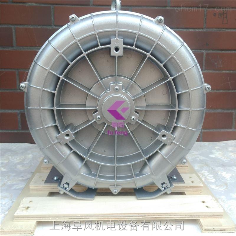 漩涡式鼓风机