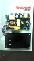 CFM300S480CFM300S系列开关电源CFM300S240 CFM300S120