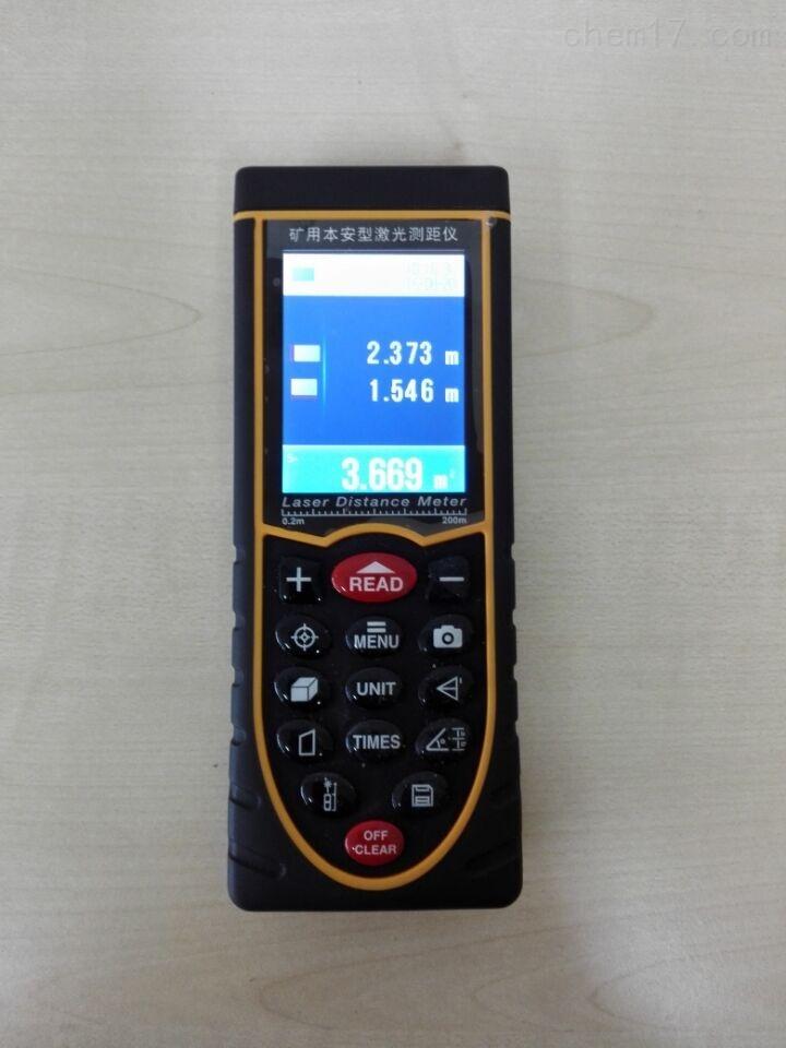 矿用本安型激光测距仪(拍照)