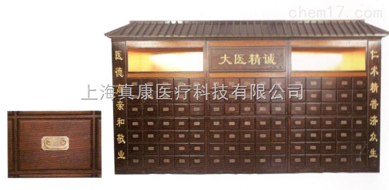 药房实木中药柜7
