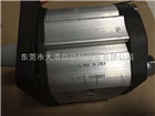 PFG系列ATOS齿轮泵