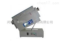 TN-G1300X旋轉管式爐