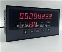 XSJBXSJB温压补偿流量积算器XSJB-AH流量控制仪