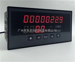 XSJB温压补偿流量积算器XSJB-AH流量控制仪