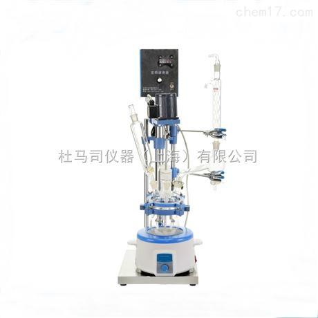 2L单层玻璃反应釜(电热套)