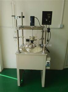 电热套单层反应釜