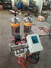 HG3-4零壓力反洗型盤式過濾系統