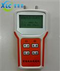 星晨微压计智能风速风压仪XC-600生产厂家