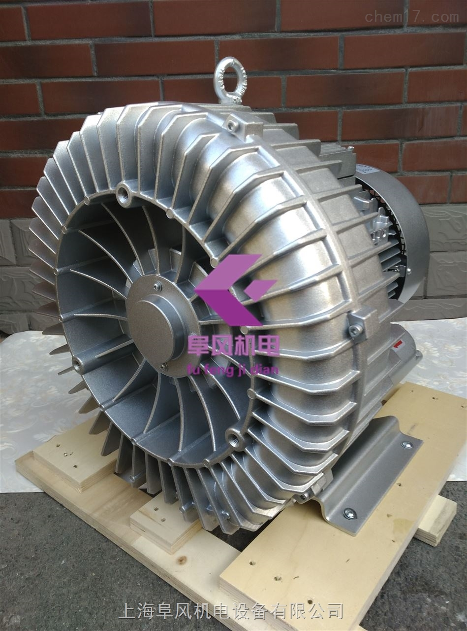 380V旋涡高压风机
