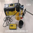 锚栓位置测量装置