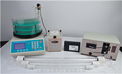 MA-99自動分離層析儀