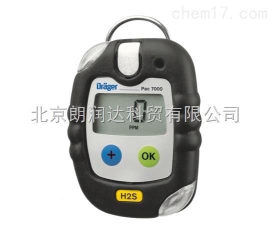 德国德尔格Drager Pac® 7000单一气体检测仪