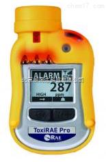 美国华瑞RAE ToxiRAE Pro EC有毒气体检测仪