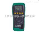 KM450英国凯恩KM450手持式燃烧效率分析仪