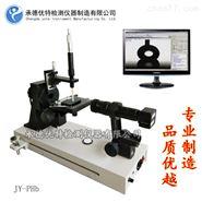 视频光学接触角测试仪厂家直销
