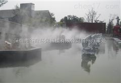 青海人工湖泊喷雾造景设备