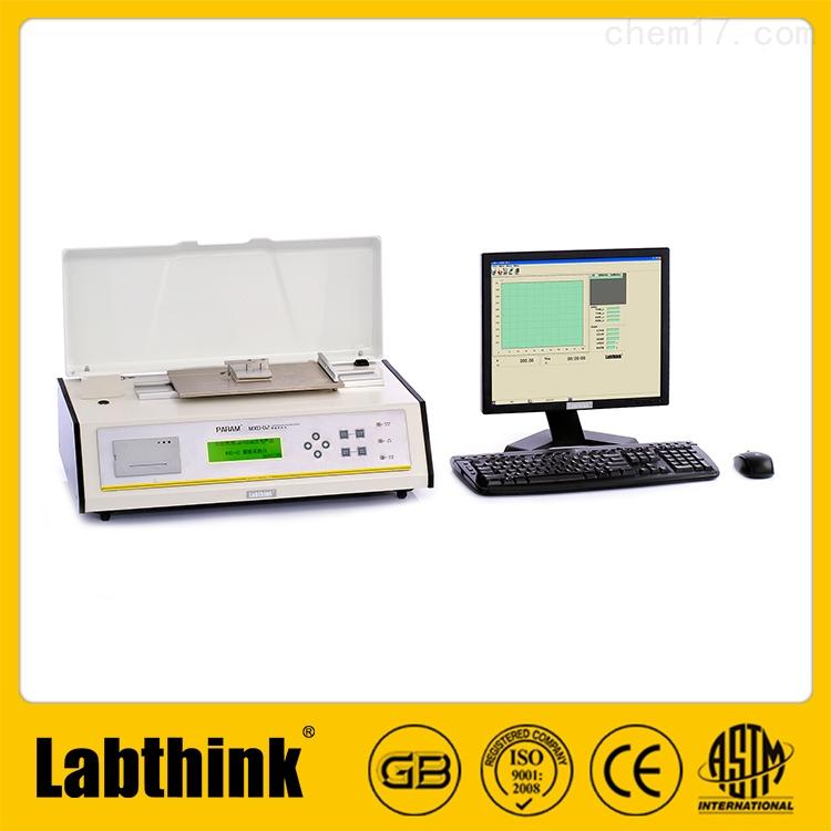 彩印卷膜爽滑性测试仪
