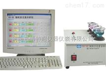 微机多元素分析仪器