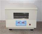 ATS-033高精度小型数控恒温摇床