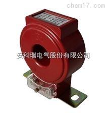 澆注型計量型電流互感器