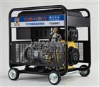 贵州5千瓦柴油发电机组多少钱