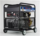 10kw开架式柴油发电机价格