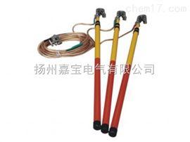 JDX-10kv平口螺旋式接地线
