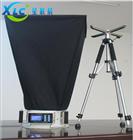 皮托管式风量仪风量测量仪XCFL-A1厂家直销