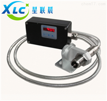轧钢钢水单纤双向红外测温仪XCOT-8H3厂家
