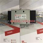现货V51B517A-A2电磁阀/NORGREN低价促销