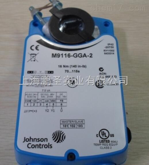 Johnson江森M91系列电动执行器技术参数