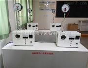 JY-R009饱和蒸汽P-T关系实验仪