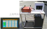 JY-R021 Ⅱ稳态平板法测定绝热材料导热系数