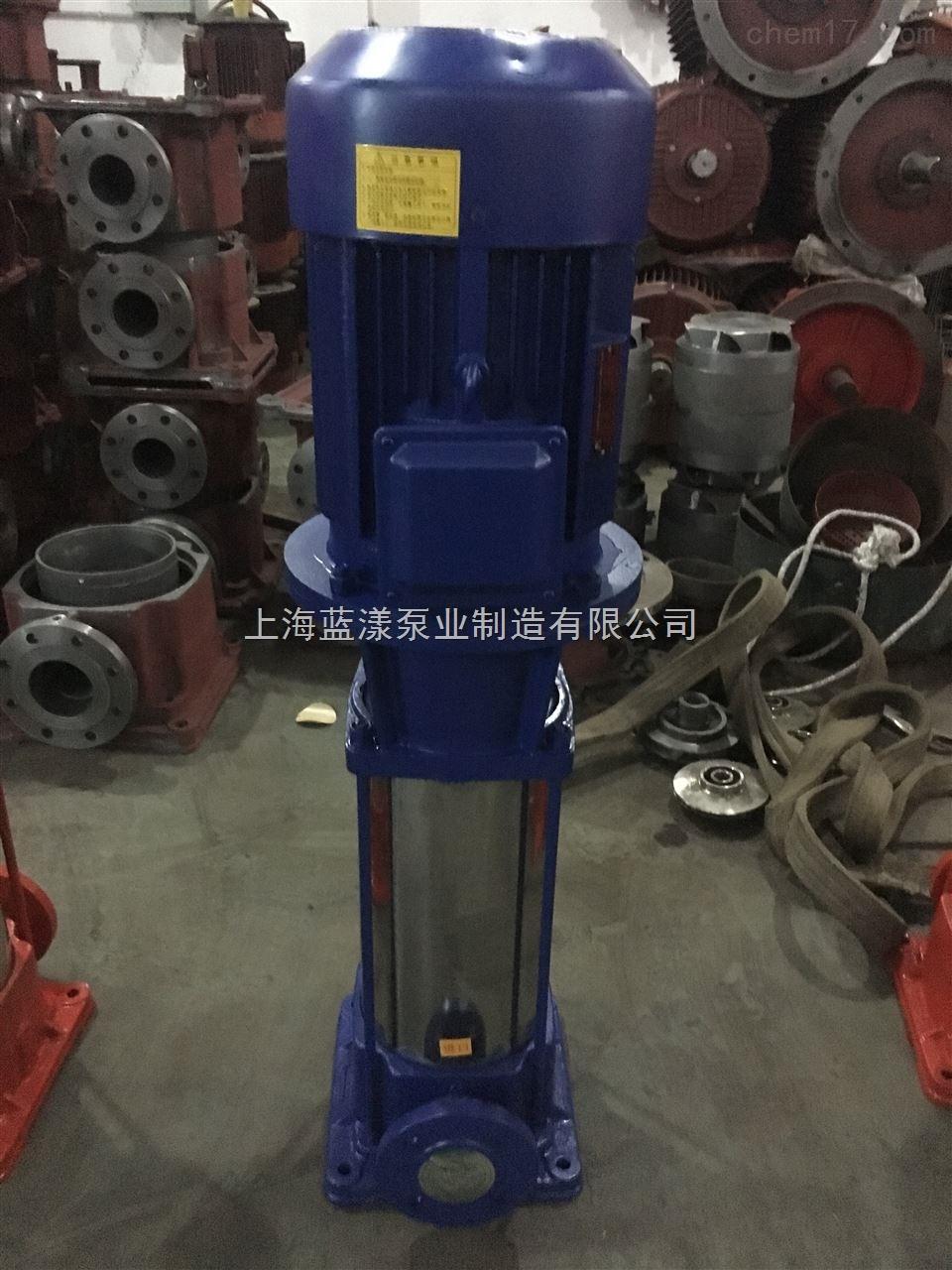 供应GDL型立式多级管道离心泵
