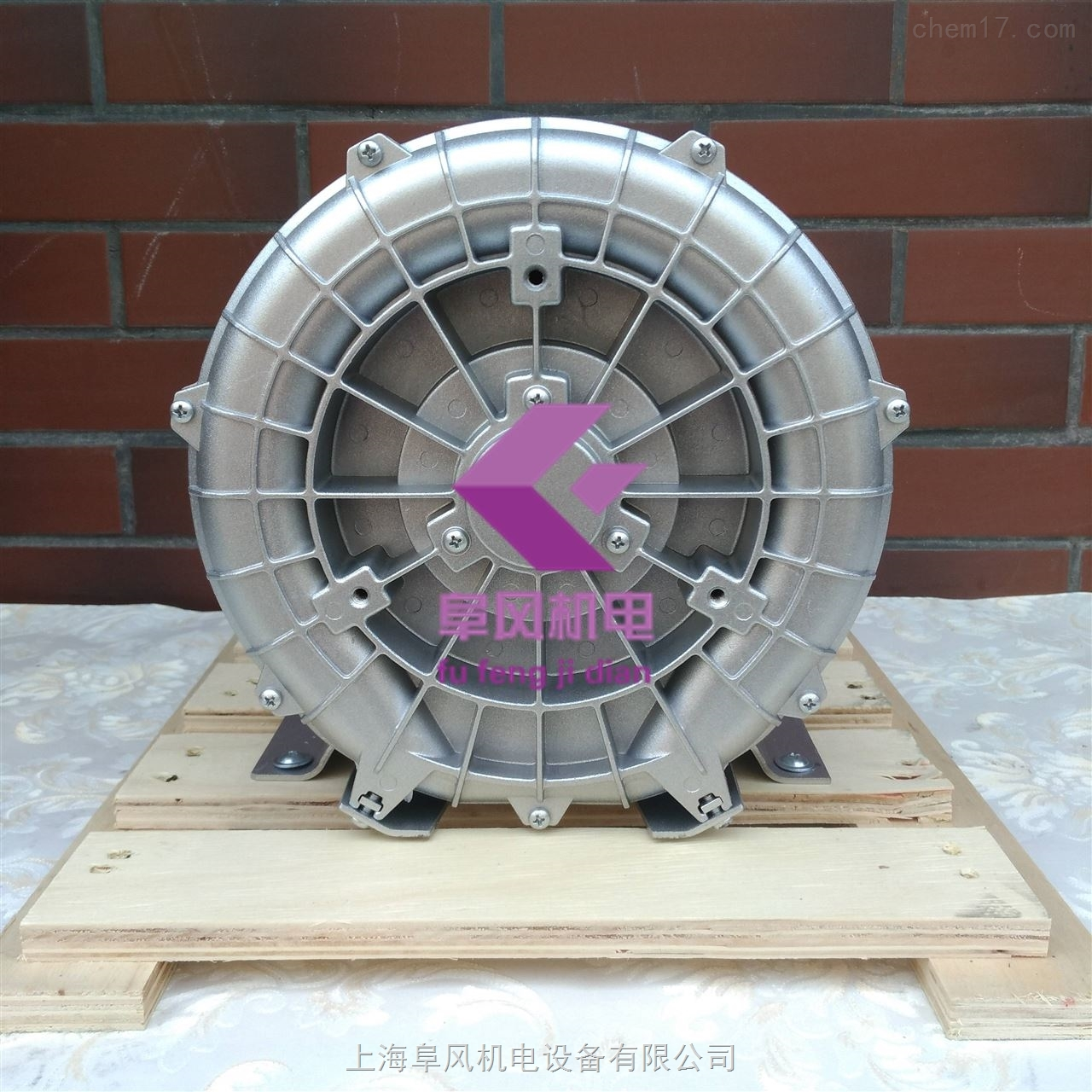 0.55kw漩涡鼓风机