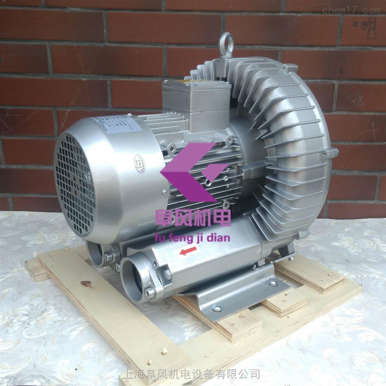 单段式旋涡环形风机