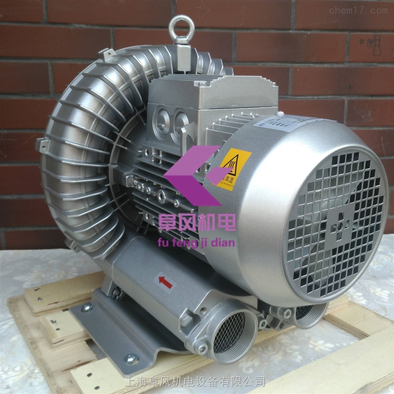 380V环形高压鼓风机