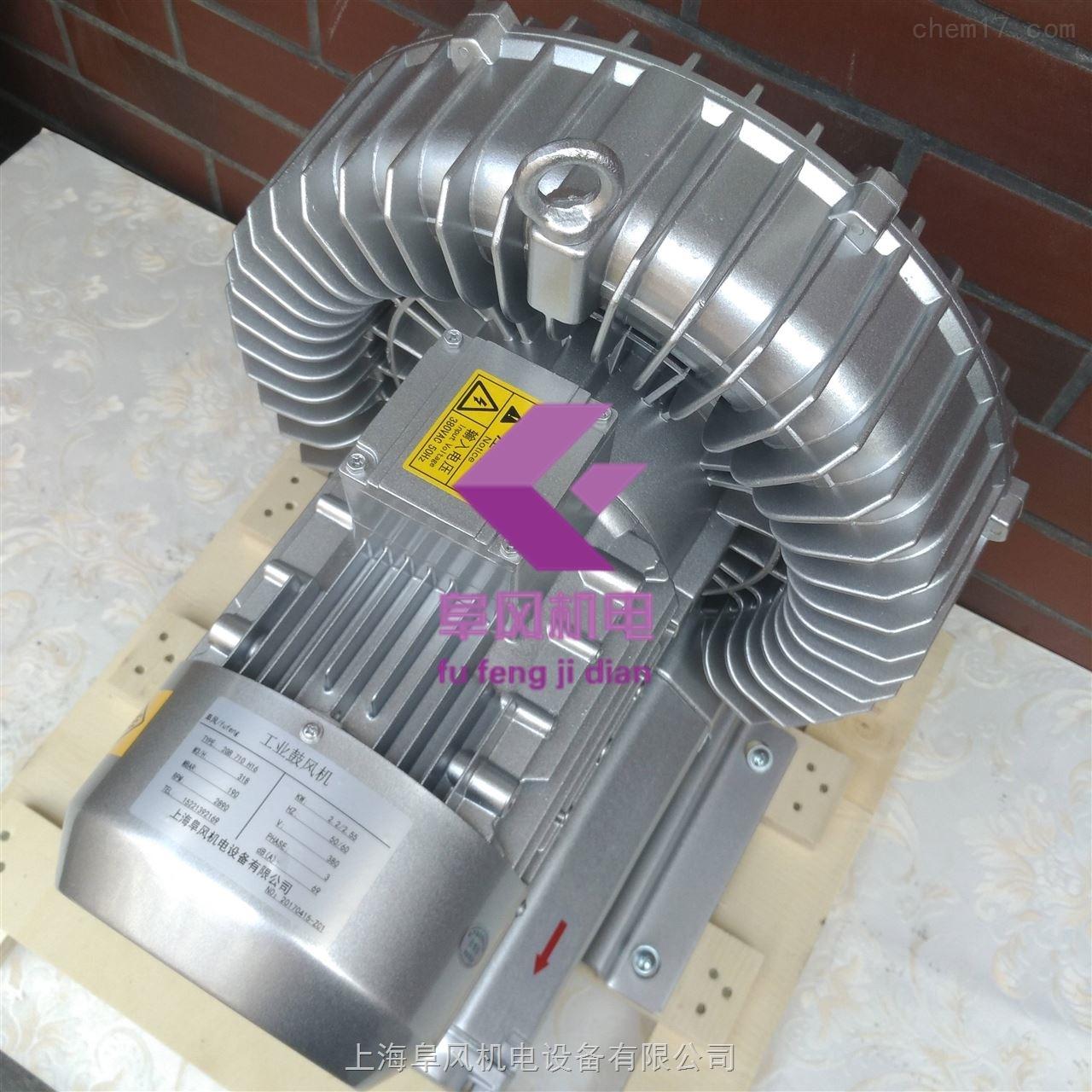 380V环形漩涡风机