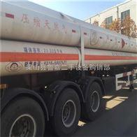 18³-22³拆装回收二手CNG长管运输车价格