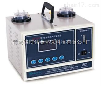 路博LB-6E型大气采样器厂矿部门环境检测专用