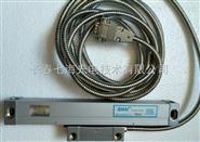Machine tool grating ruler sensor傳感器