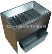 16格糧食玉米種子橫格式分樣器--杭州大吉
